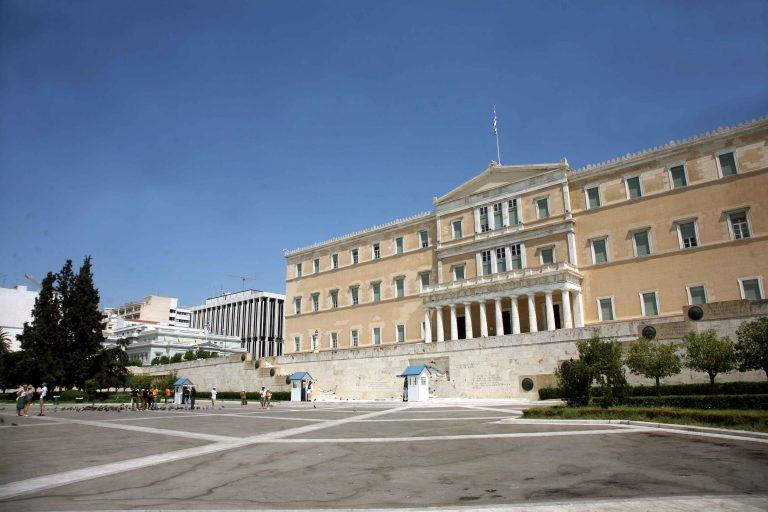 Φεύγουν 130 αστυνομικοί απο τη Βουλή | Newsit.gr