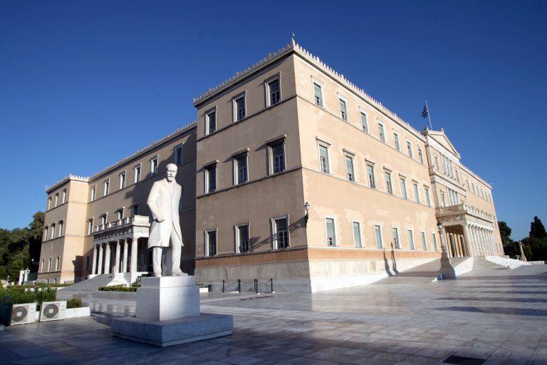 Αστρονομικά ποσά για ακίνητα ξοδεύει η Βουλή   Newsit.gr