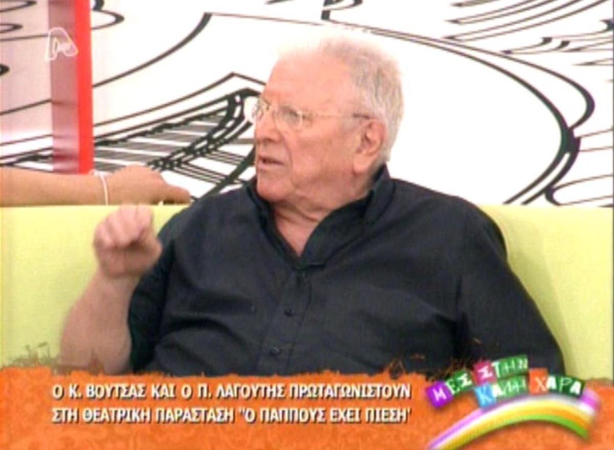 Βουτσάς: Οι σημερινοί ηθοποιοί είναι πολύ καλύτεροι απ' τους παλιούς | Newsit.gr