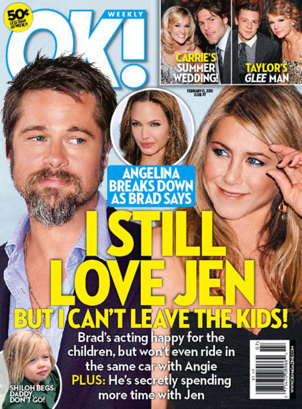 Brad Pitt: «Αγαπάω ακόμη την J.Aniston!»   Newsit.gr