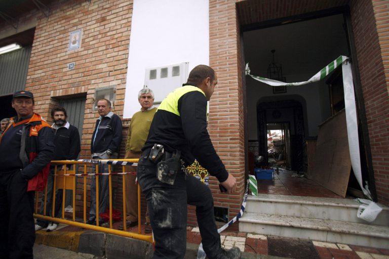 Δώδεκα τραυματίες από «ύποπτη» έκρηξη | Newsit.gr