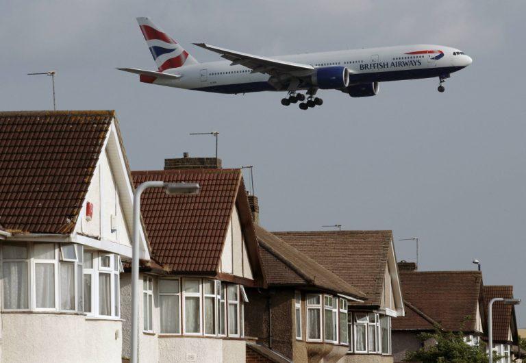 Ζημιές ρεκόρ στην British Airways | Newsit.gr