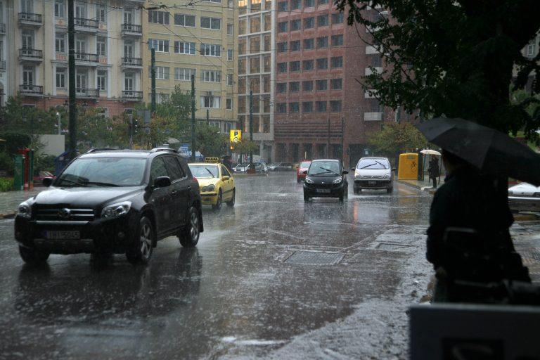 Άστατος καιρός με βροχές και καταιγίδες σήμερα – Καλός σχετικά το Σαββατοκύριακο | Newsit.gr