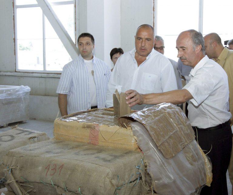 Τέσσερις τόνοι χασίς κατασχέθηκαν στη Βουλγαρία   Newsit.gr