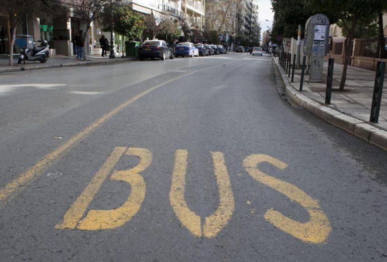 Θεσσαλονίκη: Λεωφορείο χτύπησε γυναίκα κι εκείνη… τσέκαρε αν χάλασε το κινητό της! | Newsit.gr