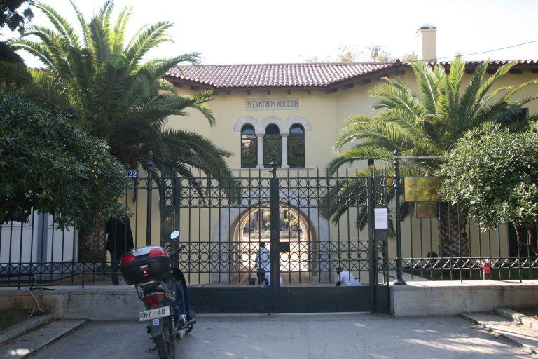 Λουκέτο σε δεκάδες μουσεία λόγω έλλειψης προσωπικού | Newsit.gr
