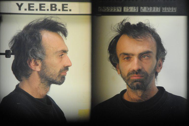 Θεσσαλονίκη: Αυτός είναι ο βιαστής δύο ανήλικων παιδιών – Στη δημοσιότητα οι φωτογραφίες του [pics]   Newsit.gr
