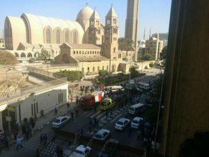 """""""Αιματηρή"""" έκρηξη σε ναό στην Αίγυπτο! Τουλάχιστον 20 νεκροί [vids, pics]"""