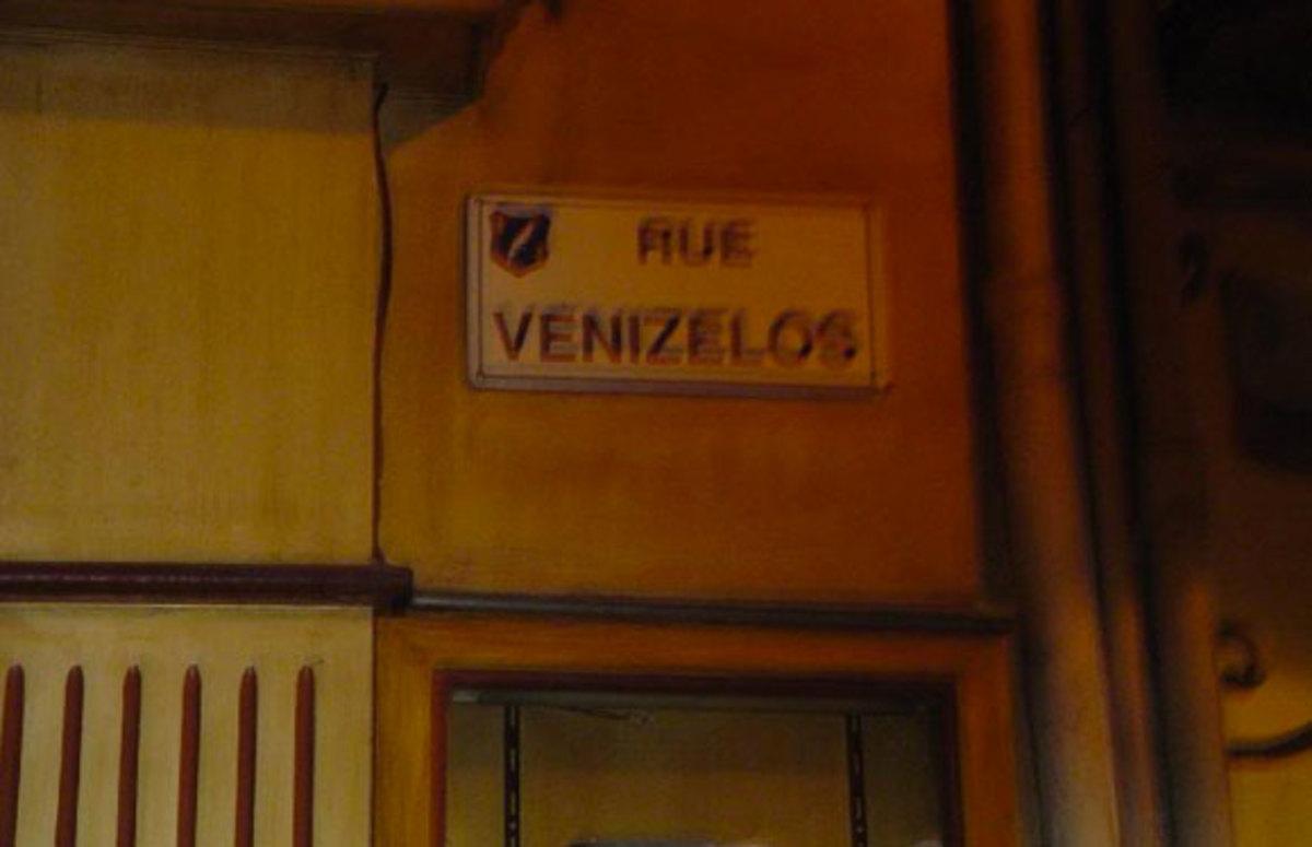 Ο Βενιζέλος έμεινε στις… Κάννες! ΦΩΤΟ | Newsit.gr