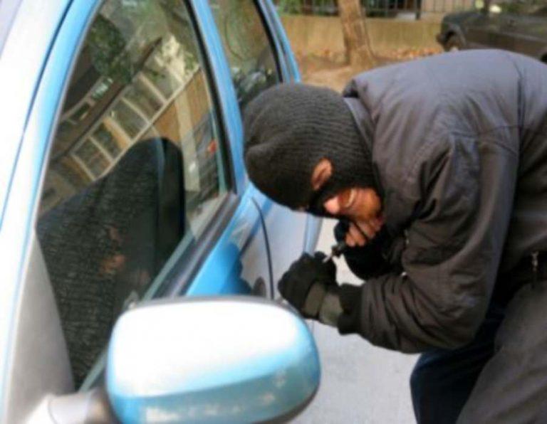 Hράκλειο: Του άδειασε το αυτοκίνητο | Newsit.gr