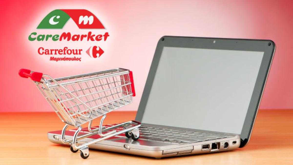 Γιατί να πάτε στο super market όταν υπάρχει το CareMarket.gr; | Newsit.gr
