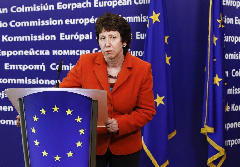 Εκκληση απο την επικεφαλής της ευρωπαϊκής διπλωματίας προς Καντάφι | Newsit.gr