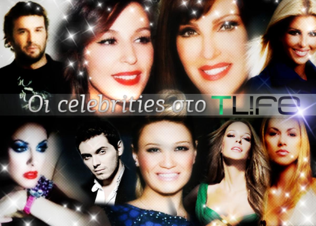 Οι celebrities αποκαλύπτουν πώς θα περάσουν τις γιορτές και κάνουν τις ευχές τους! | Newsit.gr