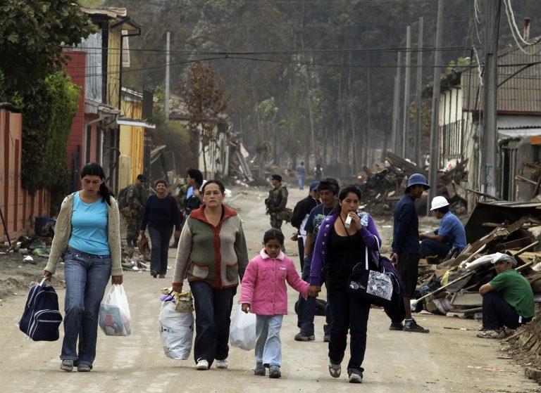30 δισ.δολάρια οι ζημιές στη Χιλή | Newsit.gr