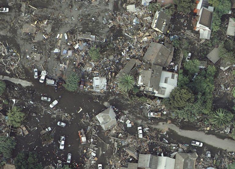 Ο σεισμός μετατόπισε ολόκληρη πόλη! | Newsit.gr