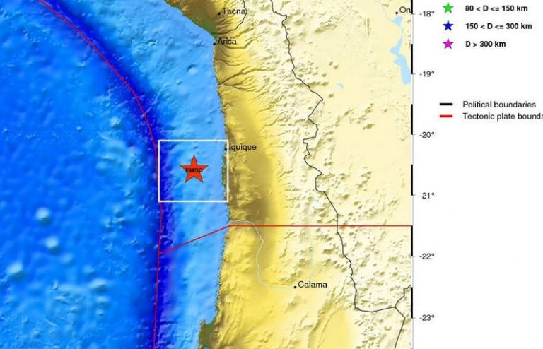 Σεισμός 5,9 Ρίχτερ στη Χιλή | Newsit.gr