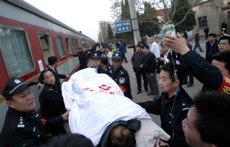 23 νεκροί σε ορυχείο της Κίνας | Newsit.gr