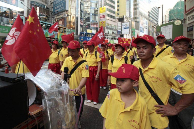 Εληξε η απεργία στην Κίνα   Newsit.gr