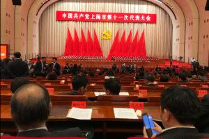Ψάχνετε σύντροφο; Η κομμουνιστική νεολαία της Κίνας έχει τη λύση!