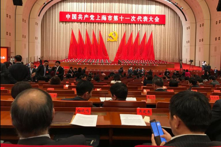 Ψάχνετε σύντροφο; Η κομμουνιστική νεολαία της Κίνας έχει τη λύση! | Newsit.gr