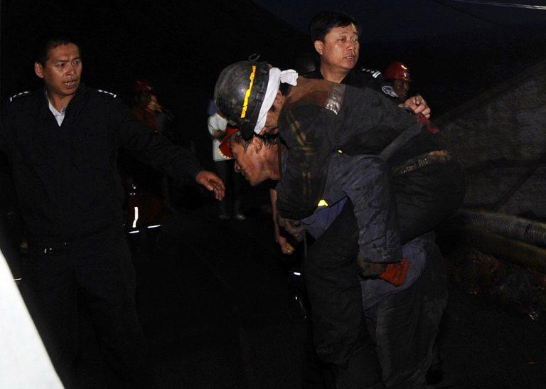 Κίνα: Παγιδεύτηκαν 16 ανθρακωρύχοι | Newsit.gr