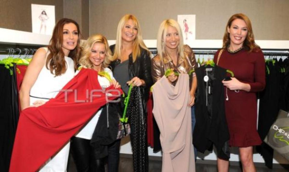 Δ. Βανδή: Παρουσίασε την πρώτη σειρά ρούχων της! Ποιες κυρίες της showbiz βρέθηκαν δίπλα της! Φωτογραφίες | Newsit.gr