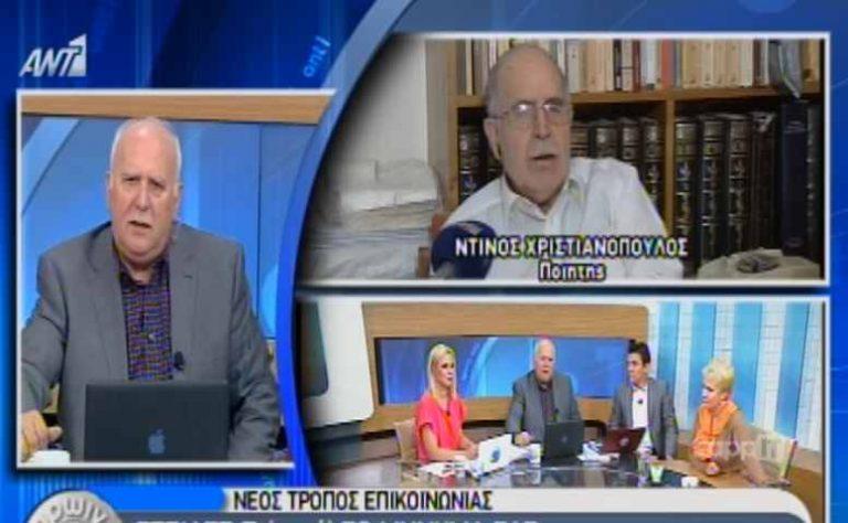Ο ανατρεπτικός διάλογος του ποιητή Χριστιανόπουλου με τον Γιώργο Παπαδάκη – BINTEO | Newsit.gr