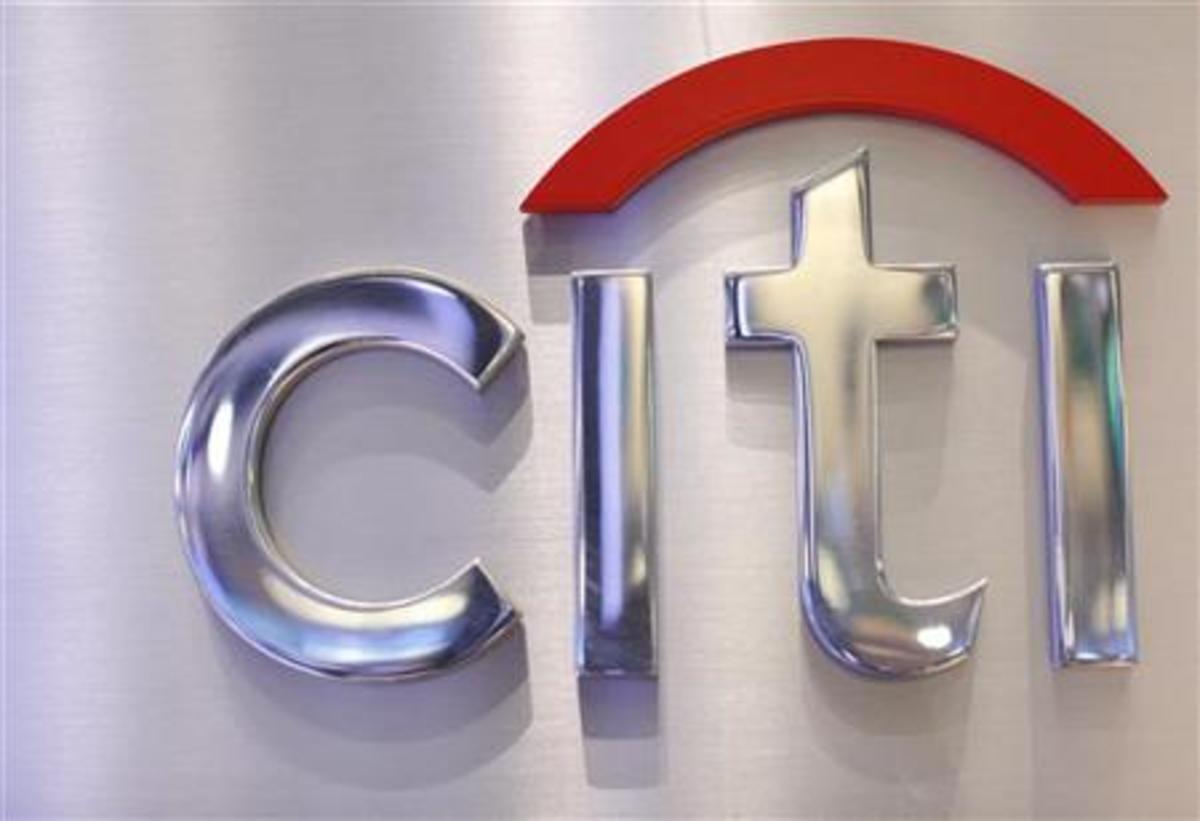 Πάνω από 11.000 θέσεις εργασίας καταργεί η Citigroup | Newsit.gr