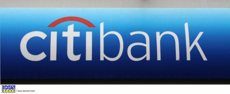 Επιστρέφει 60-70 εκατ. ευρώ η Citibank Ελλάδας στους κατόχους προϊόντων Lehman | Newsit.gr