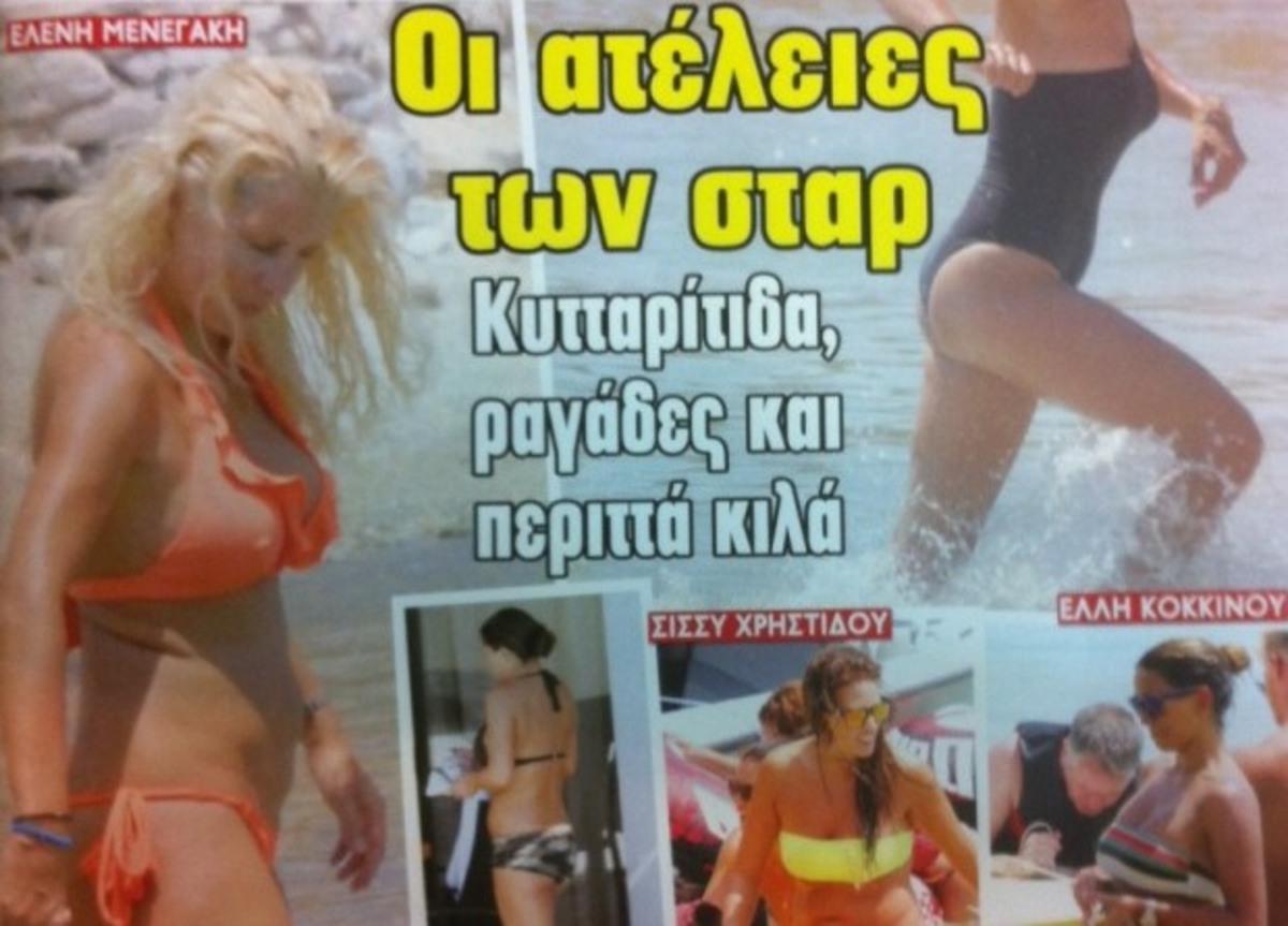 Η ελληνική showbiz χωρίς ρετούς! | Newsit.gr