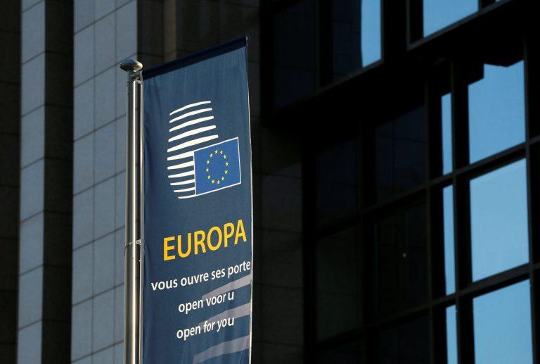 Σόιμπλε μιλά για το ΔΝΤ, Κομισιόν τον «καρφώνει» | Newsit.gr