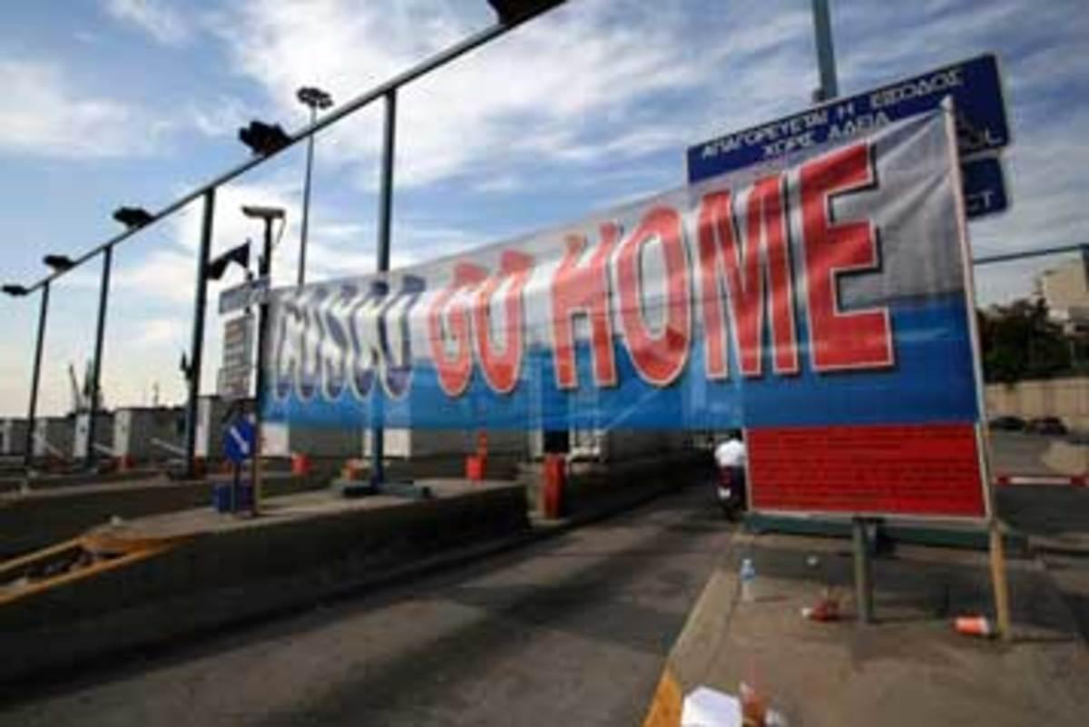 Ισχύει κανονικά η σύμβαση COSCO- ΟΛΠ | Newsit.gr
