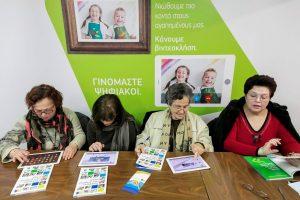 Τώρα με την COSMOTE οι άνθρωποι μεγαλύτερης ηλικίας έχουν Πρόσβαση στον Ψηφιακό Κόσμο