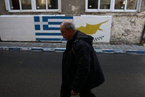 Κυπριακό: Οι χάρτες που καταθέτουν οι δύο πλευρές στη διαπραγμάτευση – Το κρίσιμο 1% [pic]