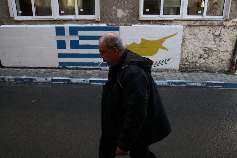 Κυπριακό: Οι χάρτες που καταθέτουν οι δύο πλευρές στη διαπραγμάτευση – Το κρίσιμο 1% [pic] | Newsit.gr