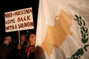 Διαμαρτυρία Αναστασιάδη για τον χάρτη των Τουρκοκύπριων – «Σταθμός στην ιστορία του Κυπριακού»