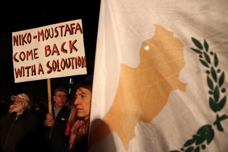 Διαμαρτυρία Αναστασιάδη για τον χάρτη των Τουρκοκύπριων – «Σταθμός στην ιστορία του Κυπριακού» | Newsit.gr