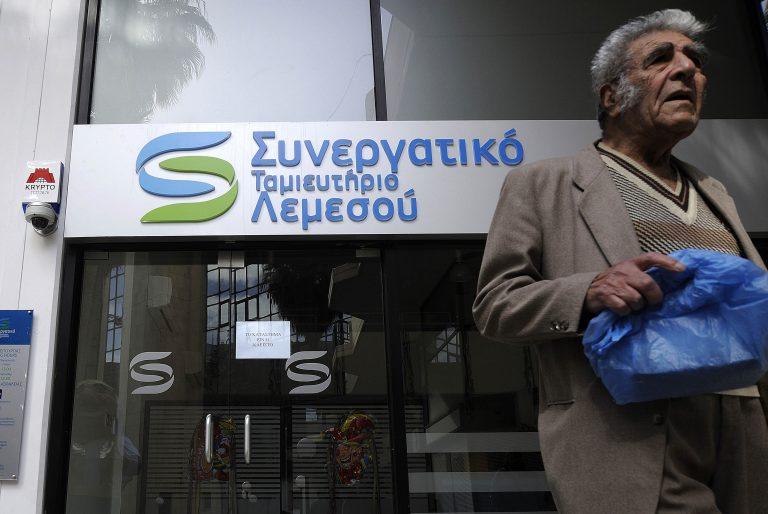 Πανικός και ουρές στα ΑΤΜ στις τράπεζες της Κύπρου | Newsit.gr