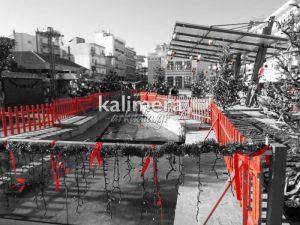 Τρίπολη: Χριστούγεννα στο κόκκινο – Το χρώμα που κυριαρχεί στην στολισμένη πόλη (Φωτό)!