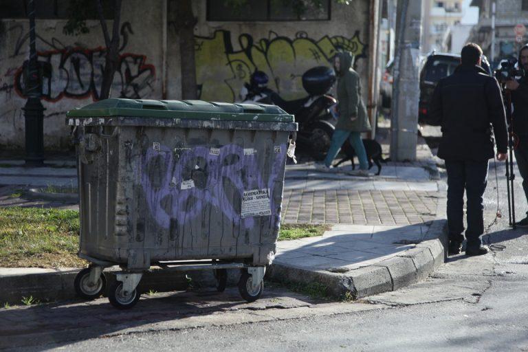 «Κόβουν την ανάσα» οι αποκαλύψεις για το πτώμα που βρέθηκε σε κάδο στη Δάφνη   Newsit.gr