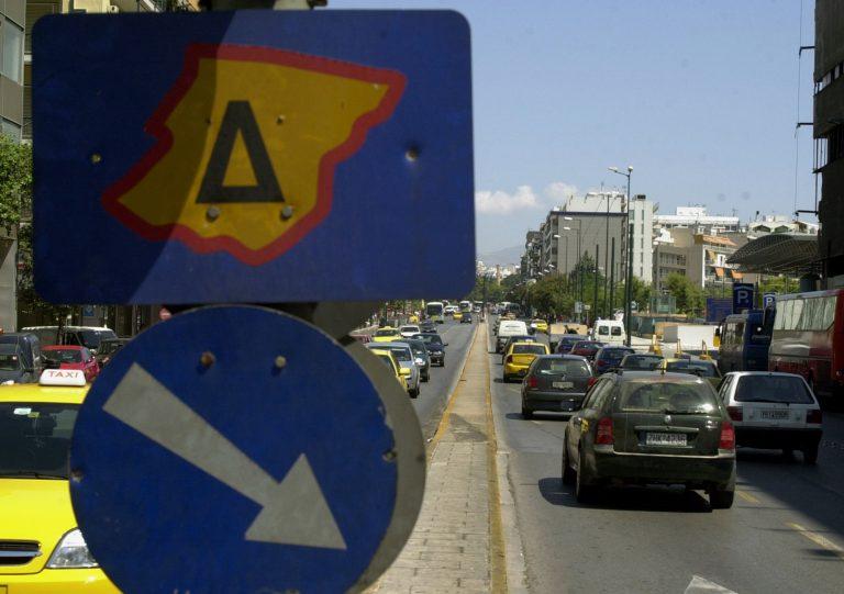 3 Σεπτεμβρίου επιστρέφει ο Δακτύλιος και είναι… πράσινος!   Newsit.gr