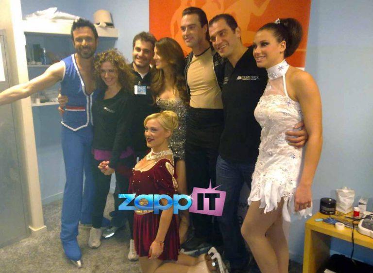 To zappIT  στα παρασκήνια του τελικού του «Dancing on ice»! | Newsit.gr