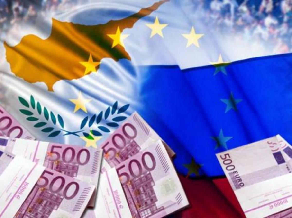 «Δεν υπάρχει πρόοδος για δάνειο στη Κύπρο» λέει η Ρωσία | Newsit.gr