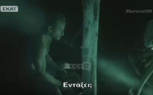 Survivor: Οι διάσημοι βρίσκουν αφορμές να δημιουργούν κόντρες με τον Αγγελόπουλο [vid]