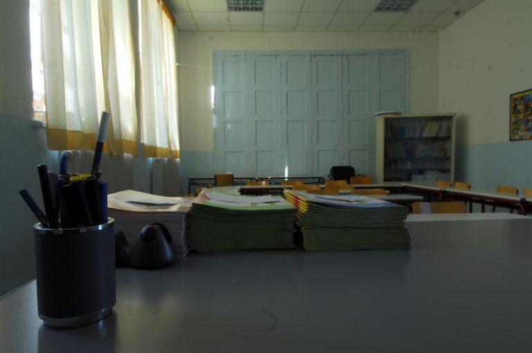 Πολυήμερη απεργία ζητούν οι δάσκαλοι   Newsit.gr