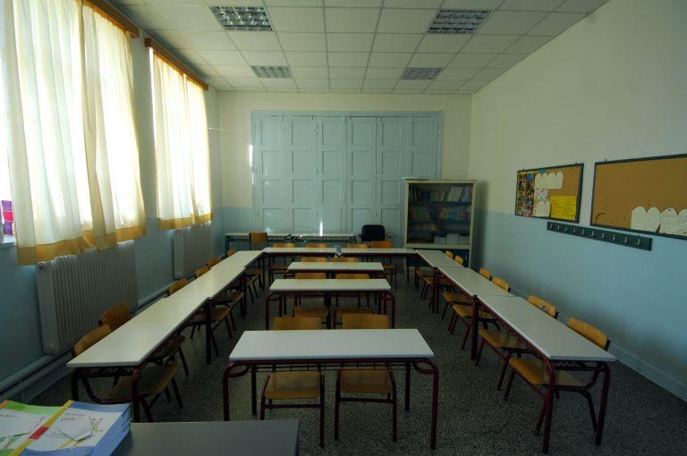 Πορεία δασκάλων και νηπιαγωγών στο υπουργείο Παιδείας | Newsit.gr