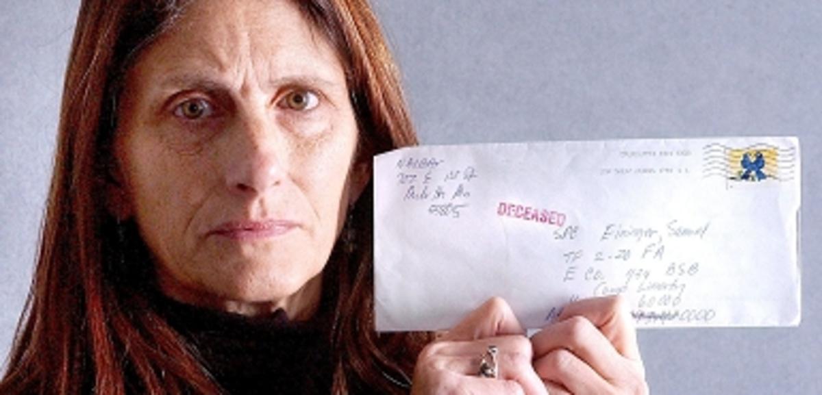 Μήνυση για λάθος…σφραγίδα | Newsit.gr