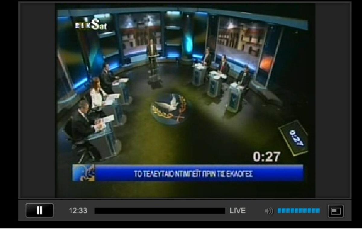 Δείτε LIVE από το NEWSIT ΚΥΠΡΟΥ το ντιμπέιτ των τριών υποψηφίων   Newsit.gr