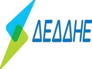 Με εναλλακτικές πηγές ενέργειας θα «καλύψει» ο ΔΕΔΔΗΕ για την απεργία της ΓΕΝΟΠ – ΔΕΗ