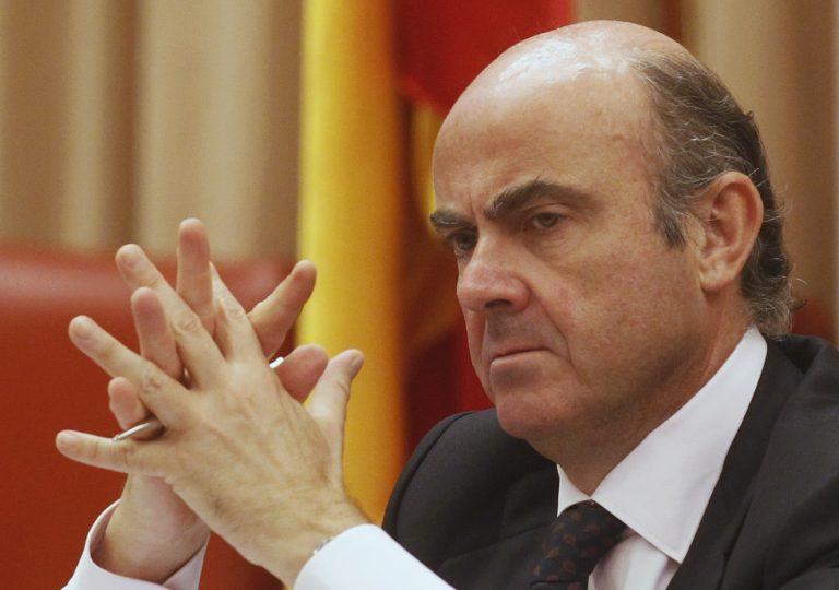 Τέλος του μήνα τα πρώτα 30 δισ. στην Ισπανία – Ένας χρόνος περίοδος… χάριτος | Newsit.gr